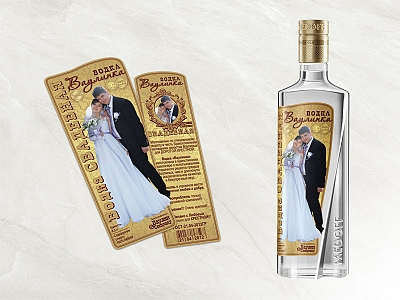 suvenir_bottle/21_2012-vodka-vaulynka.jpg