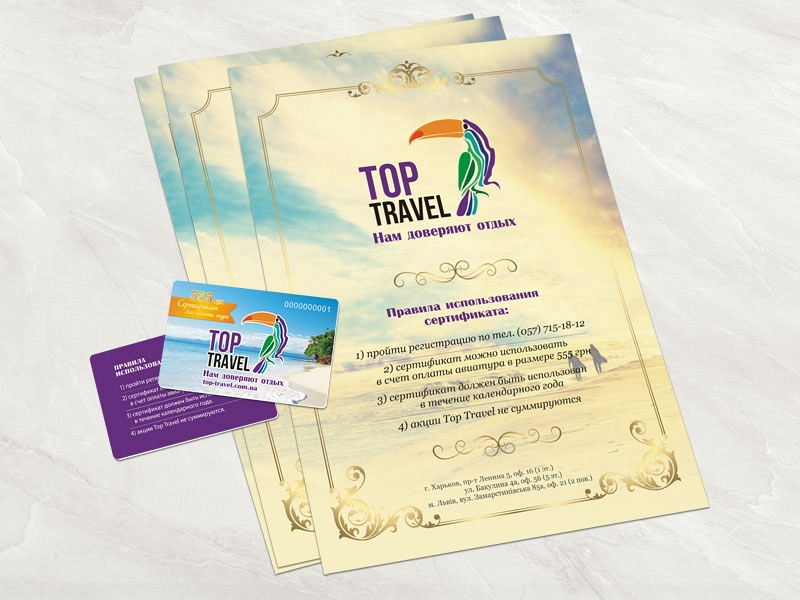 Сертификат Top Travel - 2