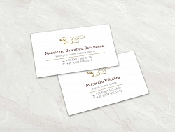 business-card/2_35.jpg