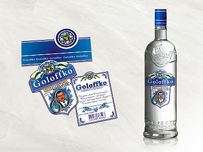 suvenir_bottle/7_2009-vodka-golovko.jpg