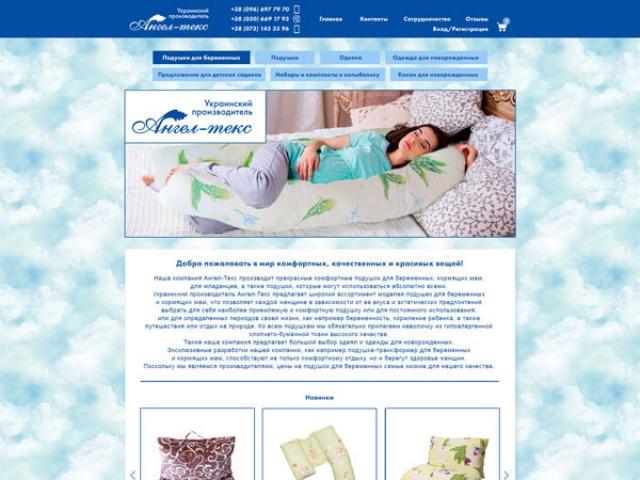 Дизайн сайта интернет-магазин angel-teks.com.ua